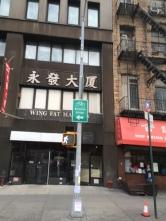 Chinatown to Brooklyn